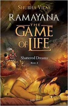 shattered dreams- shubha vilas