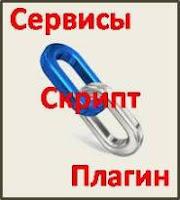 http://www.iozarabotke.ru/2016/05/zachem-i-kak-sokrasshat-pryatat-partnyerskie-ssyilki.html