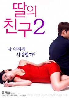 I Don't Like Younger Men 2 (2017)