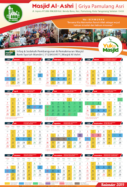 Masjid Al-Ashri GPA: Kalender Tahun 2019 M/ 1440 H
