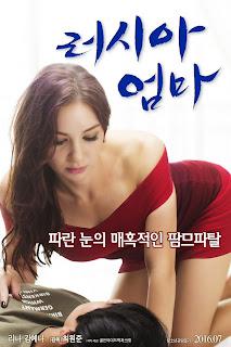 Download Film Semi Korea