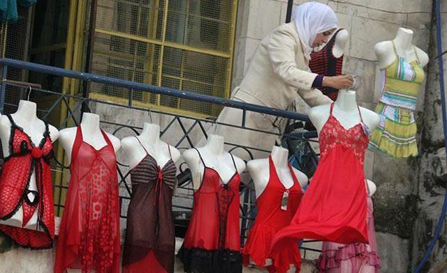 Femeia care cauta Femeie Casablanca)