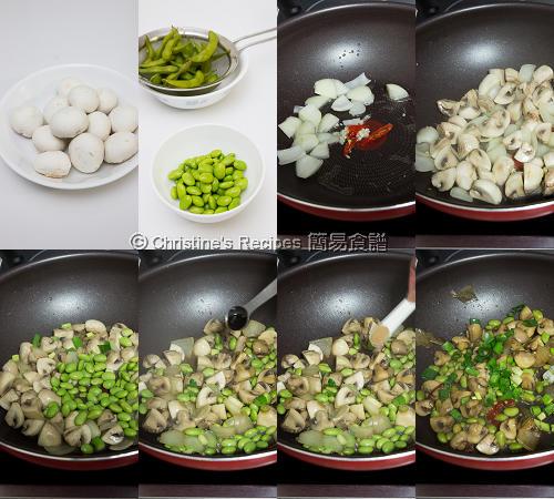清炒蘑菇枝豆製作圖 Mushroom Stir Fry with Edamame Beans Procedures