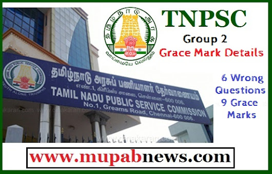 TNPSC Group 2 exam Grace mark for six wrong Questions and their Answer Details 2018 PDF Download