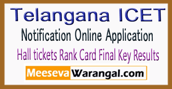 TSICET Notification 2018 Admissions Hall tickets Rank Card Final Key Results