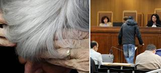 17χρονος βiασε 81χρονη γιαγιά της φίλης του επειδή του έκανε παρατήρηση