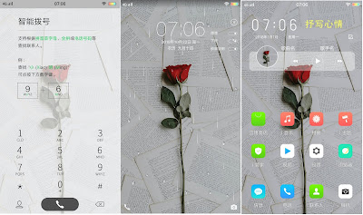 Red Rose Theme itz For Vivo