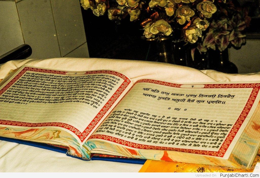 Sri Guru Granth Sahib Ji | Rabbi Bani