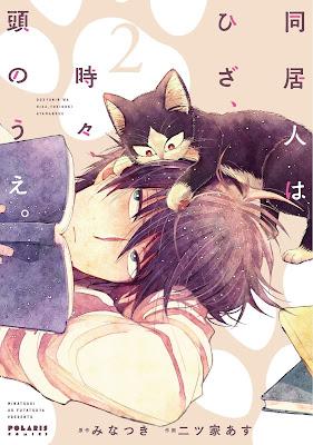 Anime de Doukyonin wa Hiza, Tokidoki, Atama no Ue ganha PV
