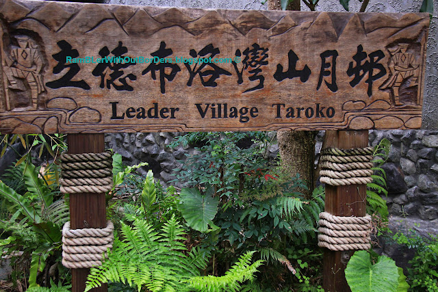 Leader Village, Taroko National Park, Taiwan