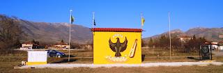 το μνημείο του Ποντιακού Ελληνισμού στην Ακρινή της Κοζάνης