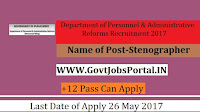 Department of Personnel and Administrative Reforms Recruitment 2017– Stenographer