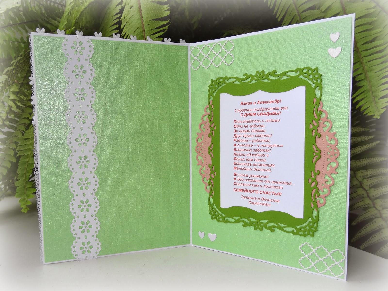 Как украсить внутреннюю часть открыток, картинки или приколы