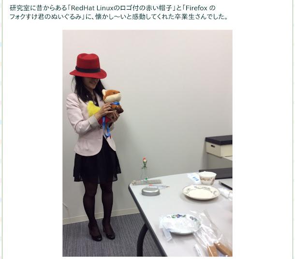 Kubuntu女子だけど、赤い帽子はかぶりたい!!