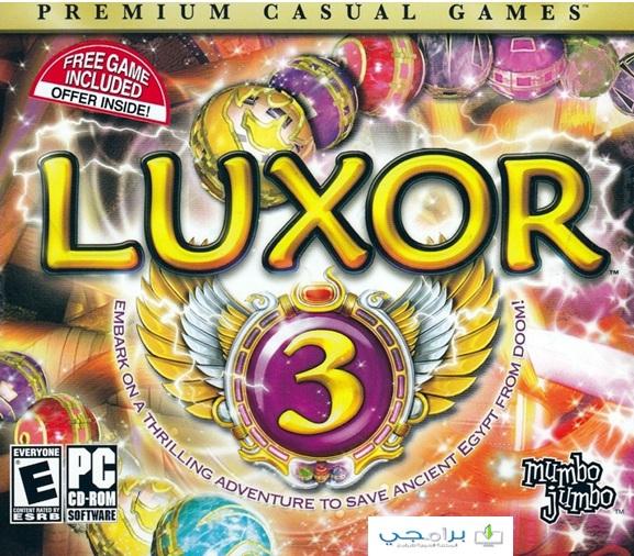 تحميل لعبة زوما الاقصر luxor 3 كاملة مجانا للكمبيوتر برابط واحد مباشر من ميديا فاير مضغوطة