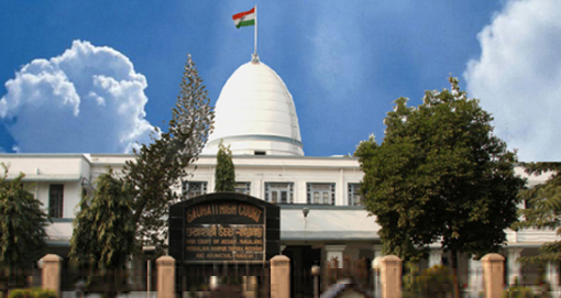 Online application are invited from eligible candidate for filling up of the following categories of posts in the Principle Seat of Gauhati High Court in the usual scale of pay mentioned against the post. The number of vacancy shown is indicative only and may vary at the time of final selection.