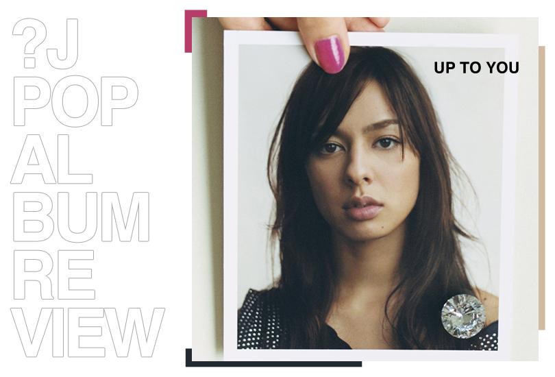 Album review: MiChi - Up to you   Random J Pop