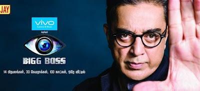 Vijay TV big boss show tamil