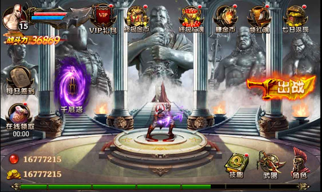 cheat gof of war android tanpa root