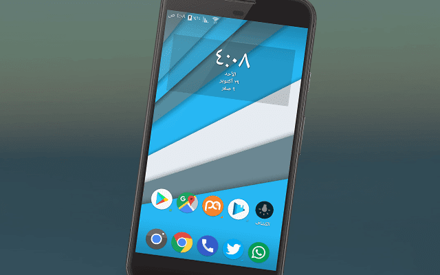 99f6c4c31 هذا التطبيق سيقوم بإظهار التقويم الهجري على شاشة هاتفك الأندرويد الرئيسية