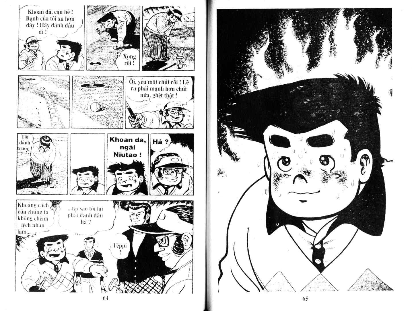 Ashita Tenki ni Naare chapter 12 trang 31