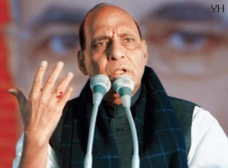Ishrat case Key papers untraceable, says Rajnath in Lok Sabha - Image