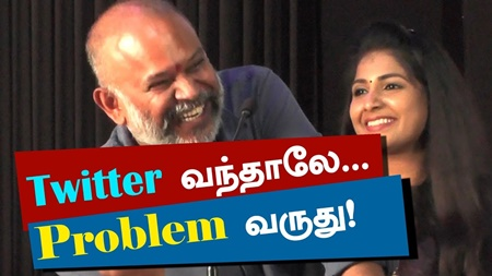 Venkat Prabhu Funny Speech about Twitter and Premji | TPTK Audio Launch