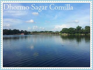 Dhormo Sagar, Comilla