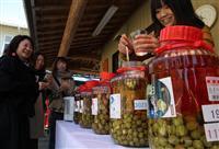 吉野川市美郷で梅酒まつり開催!