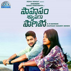 Sahasam Swasaga Sagipo Songs Free Download Naga Chaitanya, Manjima Mohan, A. R. Rahman Sahasam Swasaga Sagipo 2016 mp3 songs download, 128Kbps, High Quality, HQ Songs, Lyrics, Free Download