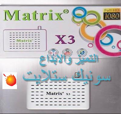 احدث ملف قنوات Mattix X3 mini