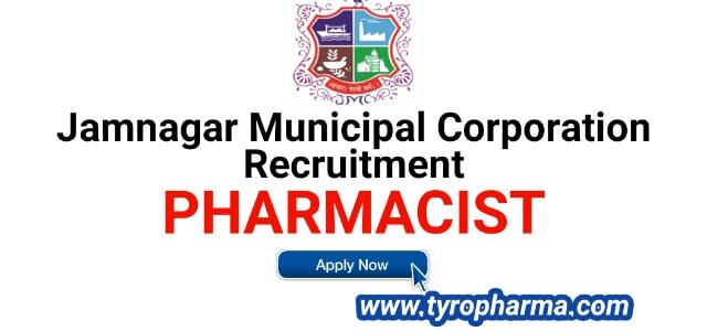 Jamnagar Municipal Corporation Recruitment 2018: Pharmacist Job