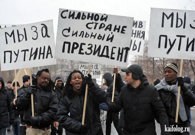 Четыре негра на одну русскую фото 467-961