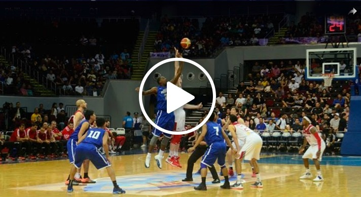 Watch Gilas games live on mobile for free
