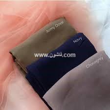 ازاي احدد لون طرحة مناسب لفستان سواريه , الوان طرح مناسبة للفساتين السواريه , حجاب سواريه