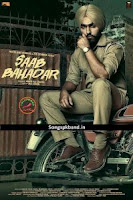 Shaab Bahadar Mp3 Song