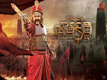Gautamiputra Satakarni Movie Dialogues, Ringtones by Balakrishna