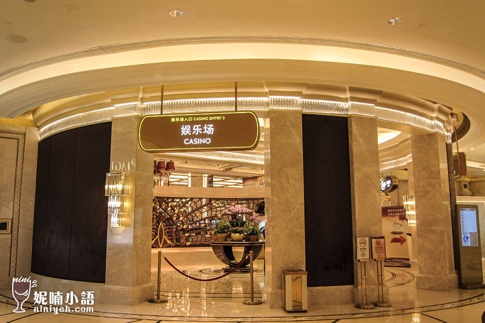 【澳門住宿推薦】澳門大倉酒店。澳門唯一日式風格酒店 by 妮喃小語