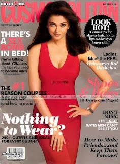 Aishwarya Rai bachchan unseen feb 2018 ~  Exclusive 003.jpg