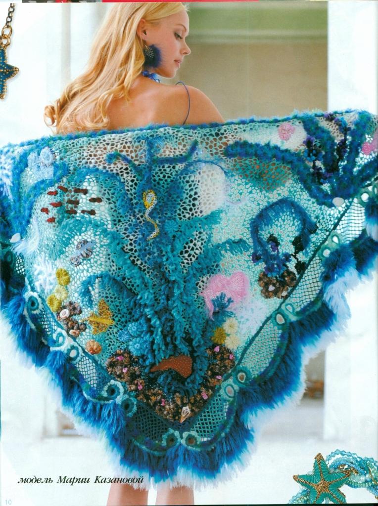 Irish crochet &: SHAWL FREEFORM ...