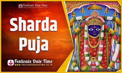 2023 Sharda Puja Date and Time, 2023 Sharda Puja Festival Schedule and Calendar
