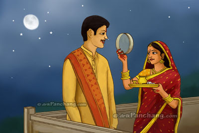 Karva-chauth-husband-wife-pic-images