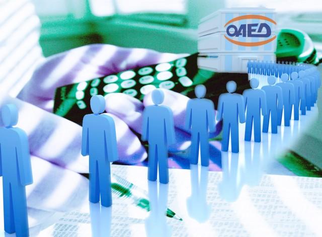 Εντός της εβδομάδας η προκήρυξη προγράμματος για 10.000 ανέργους από τον ΟΑΕΔ