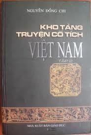 Kho Tàng Truyện Cổ Tích Việt Nam - Nguyễn Đổng Chi