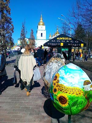 Выставочные писанки во Владимирском проезде