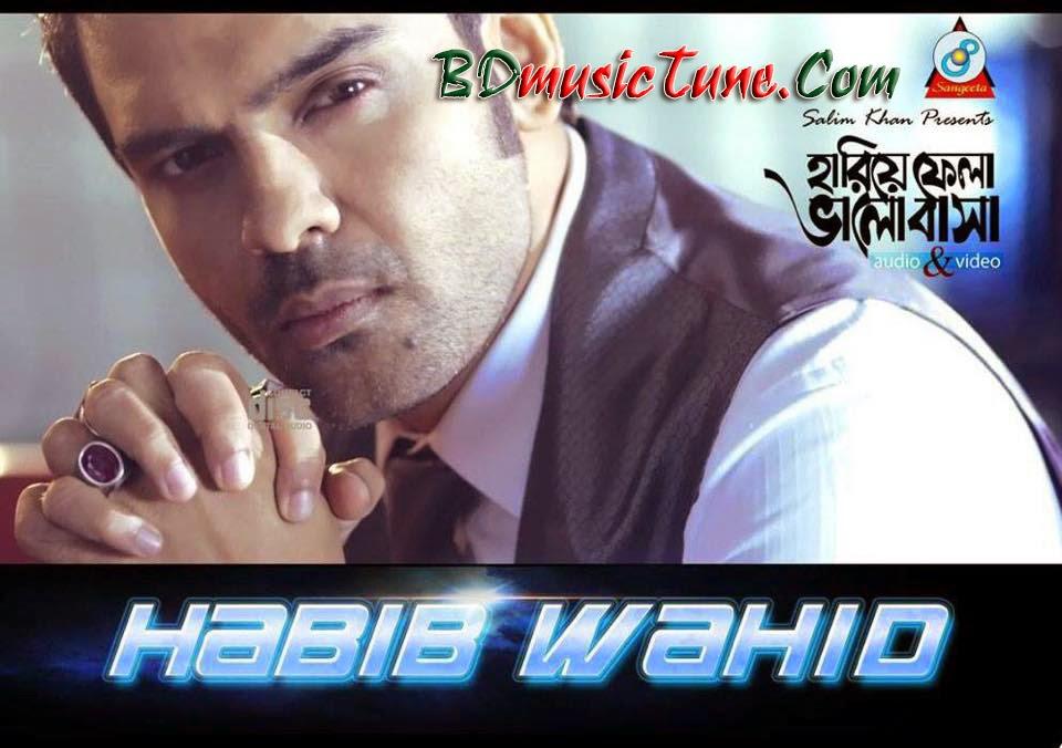 Habib qaderi songs mp3 download.