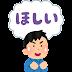 外国人「物欲に負けて日本の万年筆をポチッてしまった」世界中で圧倒的な高評価を得る日本の万年筆。我慢できずに買ってしまうのも仕方ない!?(海外の反応)