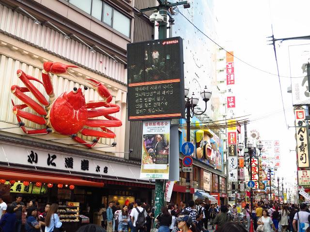 Dontobori area. Osaka Japan. Tokyo Consult. TokyoConsult.