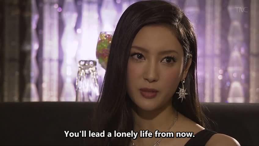 Siren japanese drama episode 1 : Dragon ball gt indonesian
