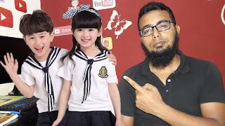 طرق التقديم في المدارس اليابانية للطلاب والمعلمين
